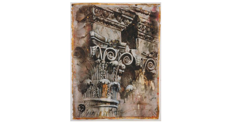 aquarelle on ricepaper 60x50cm